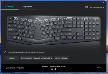 If your wrists hurt from office work: a review of the Logitech K860 keyboard