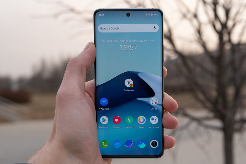 Vivo, you're just space.  X60 Pro review: a truly eye-catching smartphone