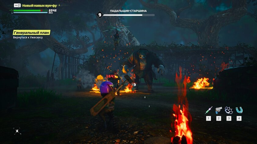 Biomutant Review.  Great ideas ran into boring implementation